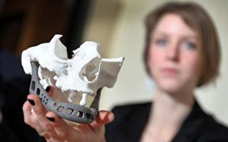 全球首例 3D打印重塑下巴 墨尔本癌患获新生