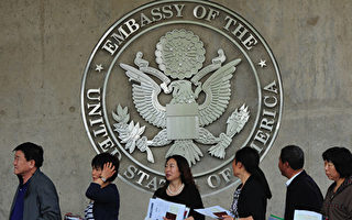 周晓辉:中美关系专家签证被取消 美再释警告