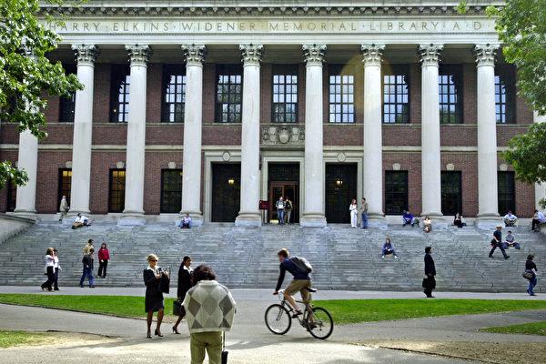 应对中共肺炎 哈佛大学等校改用在线上课