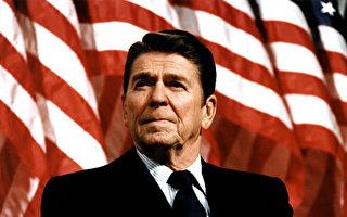 傳奇總統里根(1):歷史的選擇