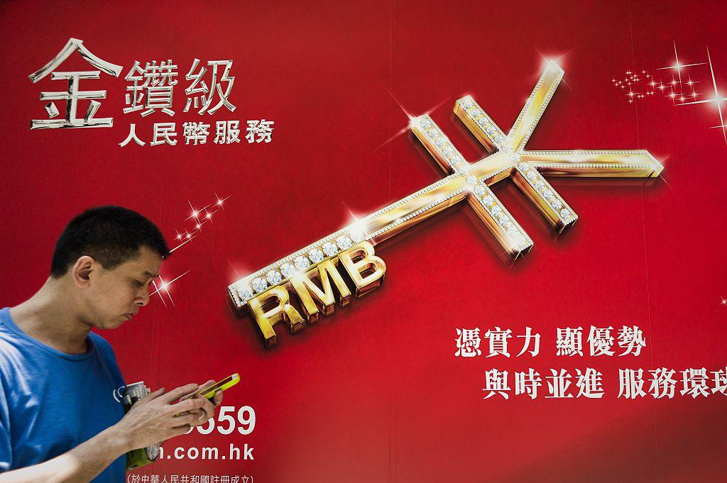多種因素限制中國債券市場 外國投資者轉向
