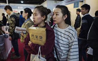 天津民众表示,找工作难,薪资下降。但地方公务员及街道办事处工作人员相互安排子女、亲友于各自的单位工作。(Photo by Kevin Frayer/Getty Images)