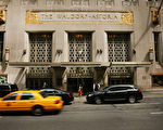 美國政府最高級反間諜官員警告,中共政府隨時都可以監視人們的智能手機、平板設備及電腦,並特別提及要注意全球中資酒店的Wi-Fi。圖為在紐約市的華爾道夫酒店。