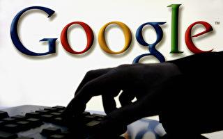 傳谷歌中止中國版搜索引擎開發