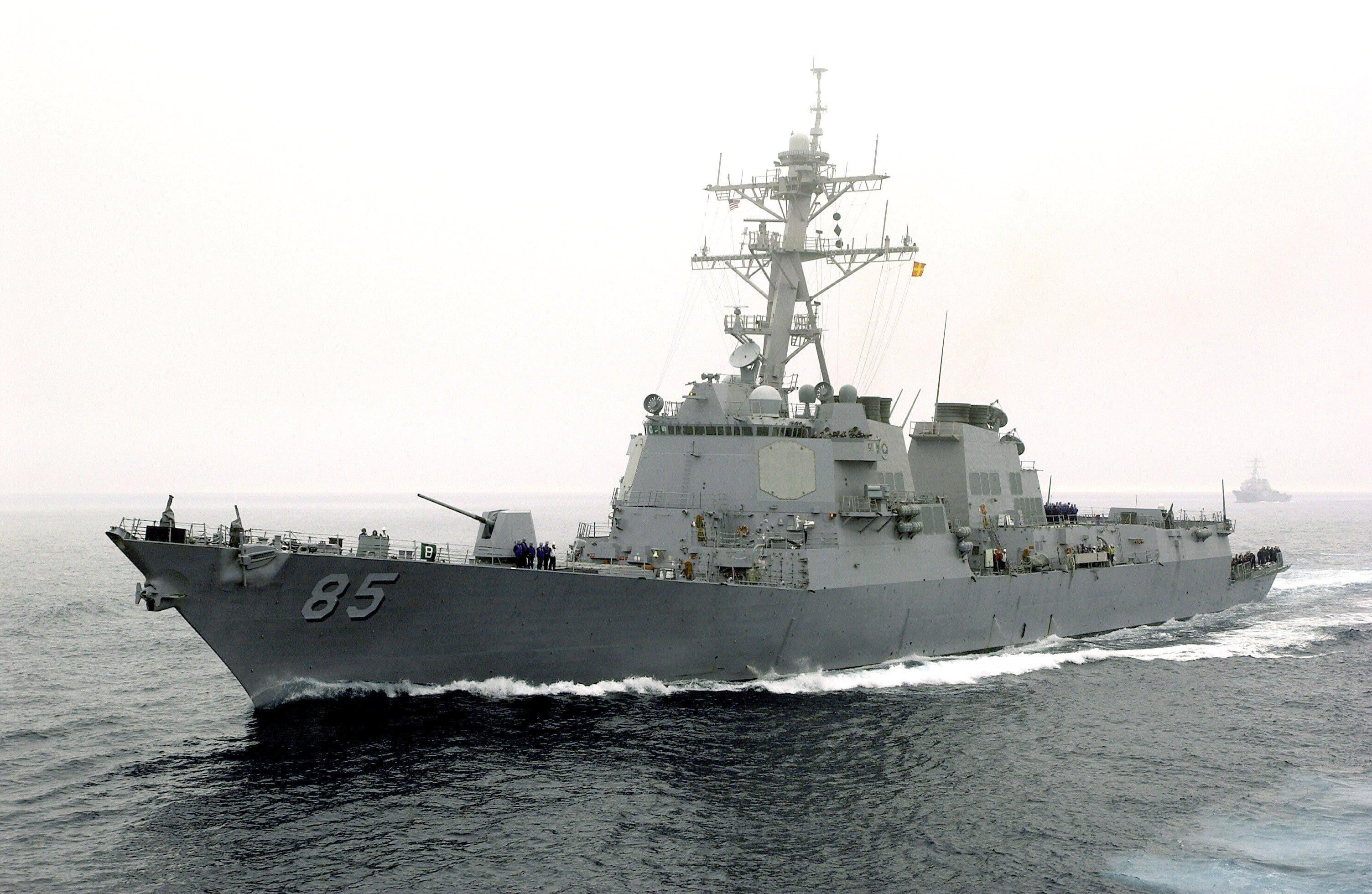 美艦駛入彼得大帝灣 鄰近俄太平洋艦隊基地