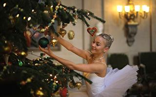如梦似真的圣诞奇缘 芭蕾舞剧《胡桃夹子》
