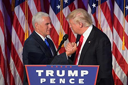 美國總統特朗普與副總統彭斯在2016年總統大選夜上,為贏得大選慶祝鼓勵。(JIM WATSON/AFP/Getty Images)