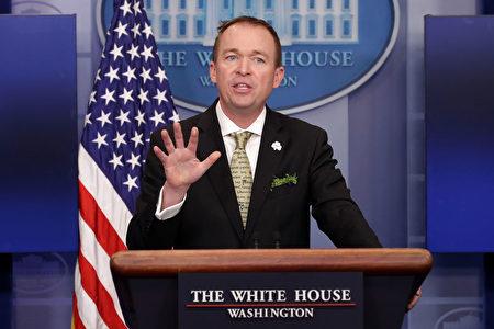 預算管理辦公室主任馬爾瓦尼將接任白宮幕僚長一職。(Chip Somodevilla/Getty Images)