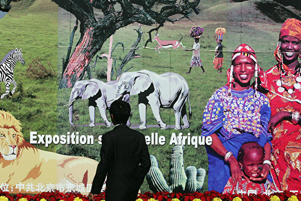 中共在非洲建電信網 或對美構成反情報威脅