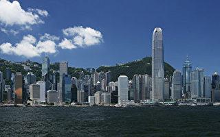 中共挤压下 香港新的移民潮悄悄来临