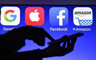 法國將對互聯網四巨頭徵新稅