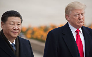 美中贸易战 暴露北京虚弱与僵化的政治体制