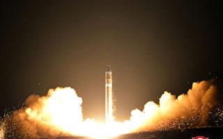 日媒:朝鮮進行與導彈相關的遙測裝置測試