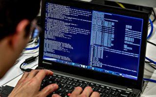 黑客入侵法国外交部网站 盗取信息
