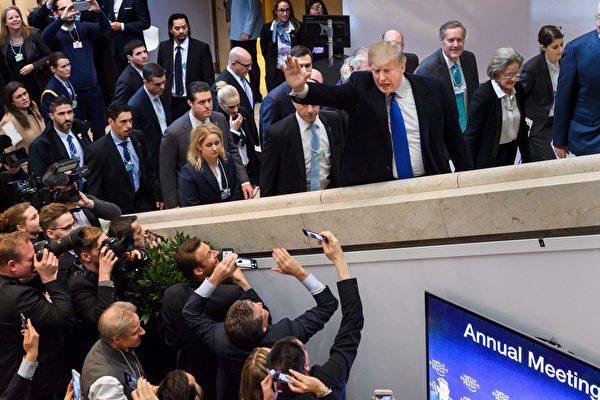 白宫:川普将出席2019年达沃斯经济论坛