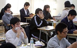 韩国高中生在旅馆集体昏迷 3死7命危