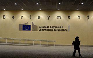 欧盟外交敏感信息遭泄 黑客和中共军方有关