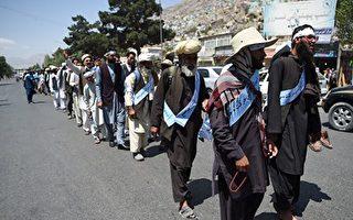 川普促巴基斯坦总理协助结束阿富汗内战