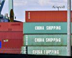 今年7~10月初,美國先後向2,500億美元的中國進口商品加徵關稅;中方也同時向1,100億美元的美國進口商品加徵關稅。(Frederic J. Brown/AFP/Getty Images)