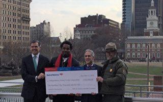 美國銀行捐25萬美元助獨立宮遊客中心擴建露台
