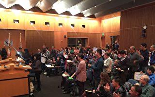 舊金山灣區苗必達永久大麻禁令討論在即 社區籲民眾繼續發聲