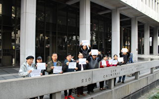 洛杉矶华人换护照被抓:中领馆欺骗美警