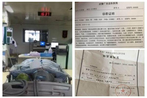 29歲青年廣州白雲區看守所自殺 家屬質疑