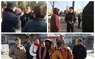 法制日 各地訪民在北京寄信被截