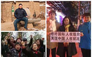 人權日 訪民上街籲國際社會關注中國人權