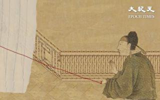 古代的「懸絲診脈」真能看病嗎?