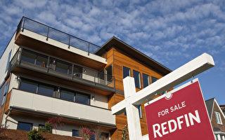 西雅圖房價從今夏高位向下調整