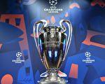 歐洲冠軍盃(歐冠)1/8決賽對陣形勢