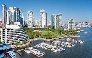 溫哥華年收千萬空屋稅 租賃房源未明顯增多