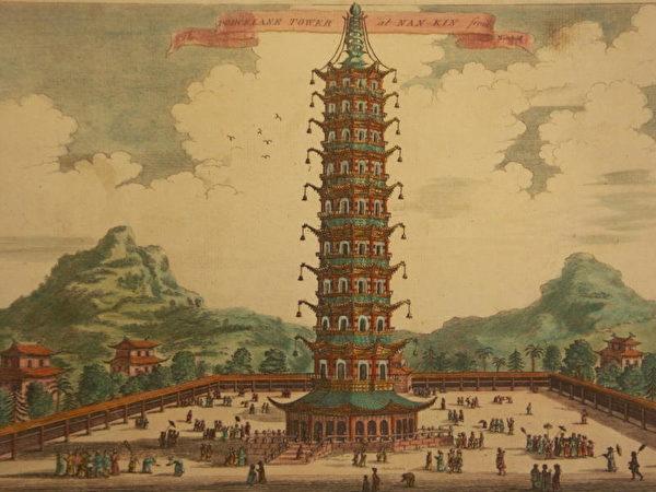 英國歷史和地理學家托馬斯·薩蒙(Thomas Salmon,1679-1767)所繪之大報恩寺琉璃塔。(公有領域)