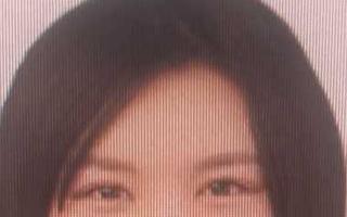 紐約22歲中國女留學生失聯4天找到