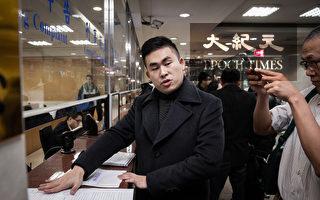 王炳忠等人涉共谍案一审无罪 台湾北检提上诉