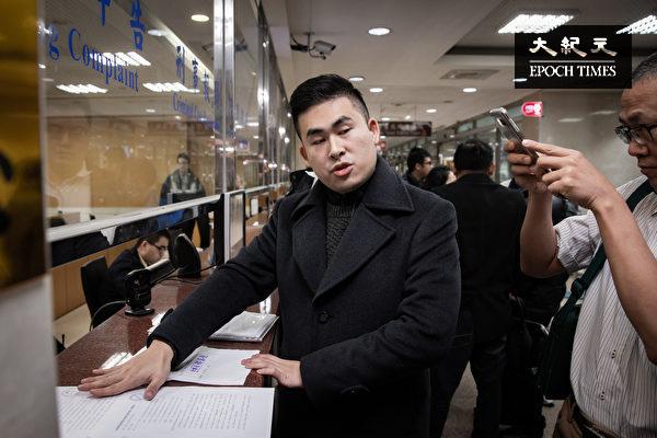 共谍案未明 新党王炳忠等5人限制出境8个月