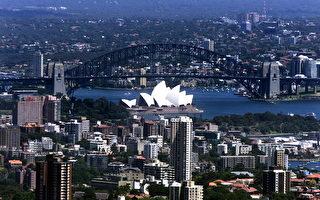 澳洲房价续跌 QV报告:新西兰市场依然平静