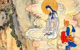 【西游义趣】之十九:悟空痛哭为哪般