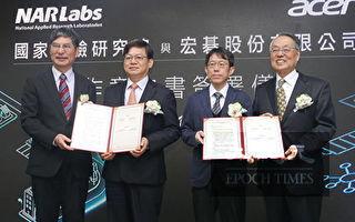 台灣發展自駕車  施振榮:內需帶動外銷
