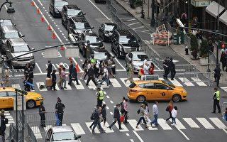 紐約今年交通死亡人數 百年最低 連降5年