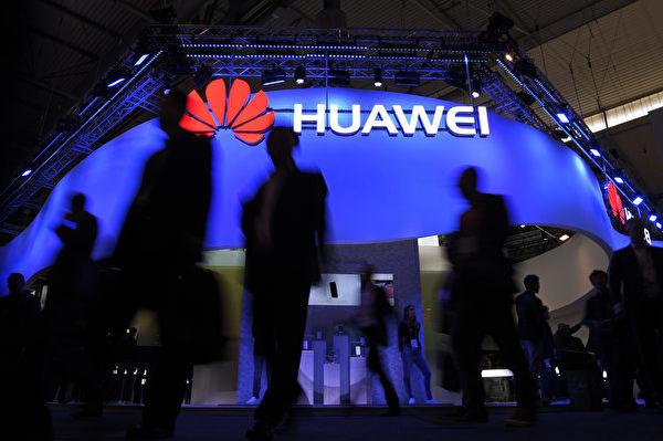 英国允许华为有限参与5G 川普政府表失望