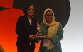 亞洲民主人權獎 印尼組織獲300萬獎金