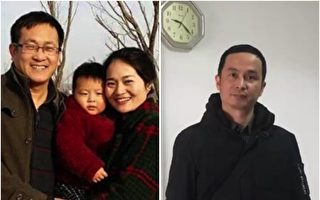 王全璋案將祕密開庭 妻子和支持者均遭攔截