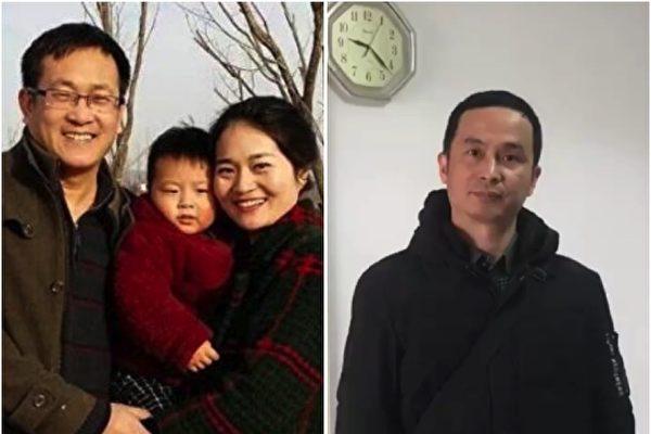 王全璋案將秘密開庭 妻子和支持者均遭攔截