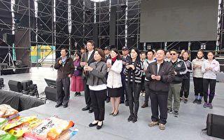 黄敏惠率领市府团队为嘉义市跨年晚会祈福