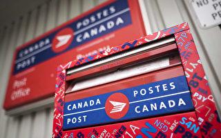 加拿大邮局明年1月14日提高邮费