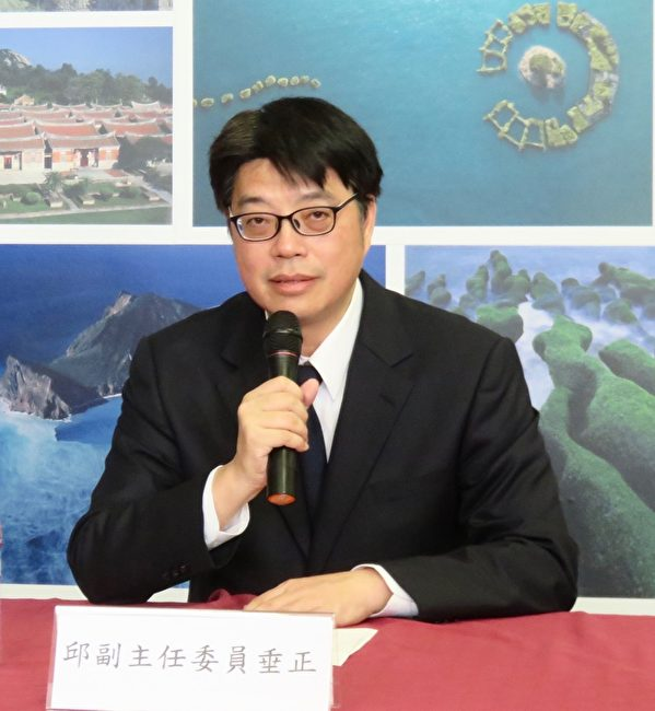 邱垂正:把台湾选举结果解读为接受陆方政策是误判