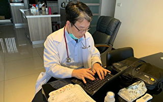 「5G長照」  居家醫療照護全方位整合服務