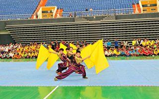 传统武术教育锦标赛 600选手切磋